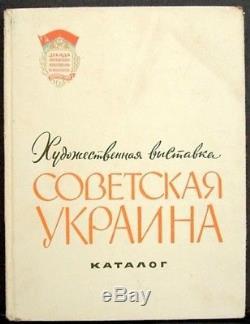 Female Nude Vintage Ukrainian Signed Impressionist Original Oil On Art Paper
